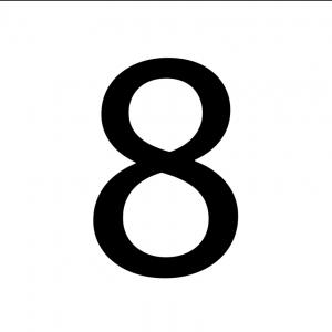大きな8の字