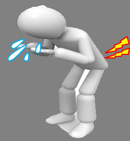 くしゃみをすると腰が痛い!激痛の原因と最強の対策3パターンとは?