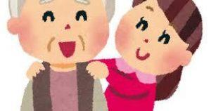 老人と女性のイラスト