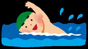 プールのイラスト1
