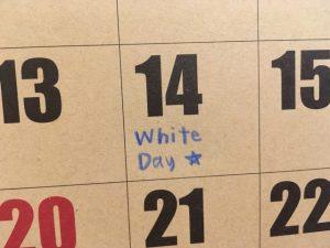カレンダー 3月14日
