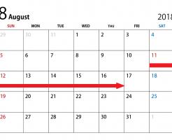 2018年8月
