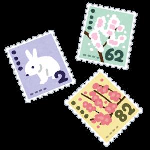 切手セット