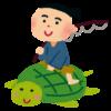 童話【浦島太郎】のあらすじ&衝撃裏ストーリーを簡単カイセツ!